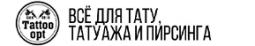 Tattoo Store